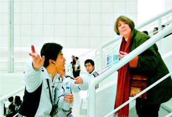 Образование в пекине набор 2008